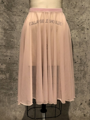 Nylon Mesh Long Full Circle Skirt
